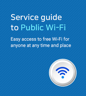 Service guide to Public Wi-Fi